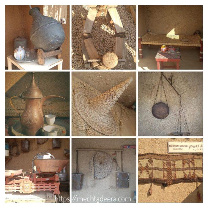 Peralatan rumah tangga di Al Amoudi Museum Makkah