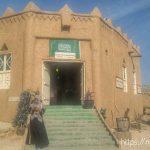Museum Al Amoudi Makkah