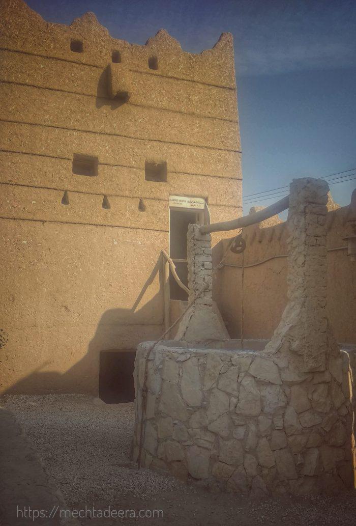 Sumur dan Rumah di Museum Al Amoudi Makkah