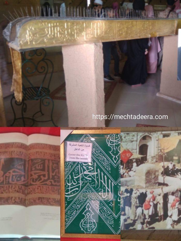 Suasana Ka'bah di masa lalu (Al Amoudi Museum)