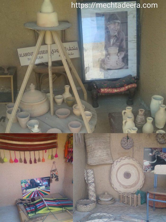 Barang kerajinan Badui di Al Amoudi Museum Makkah