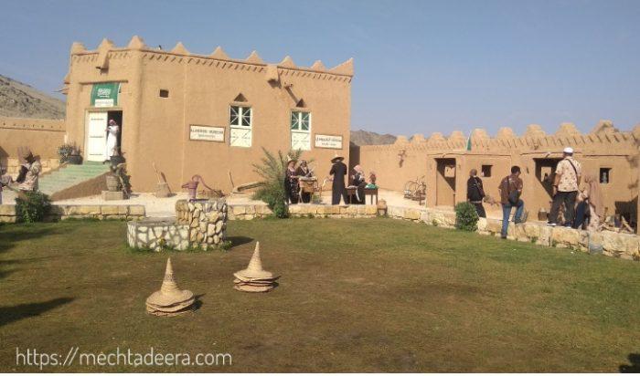 Halaman Museum Al Amoudi Makkah