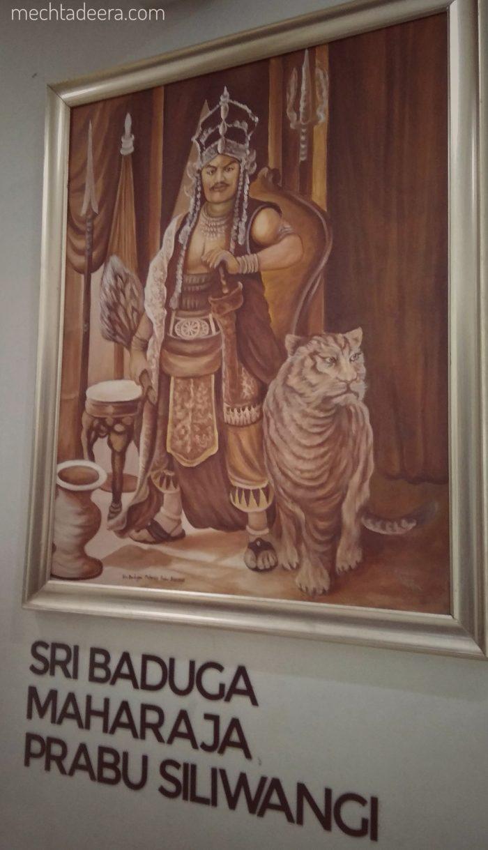 Lukisan unik Sri Baduga Prabu Siliwangi