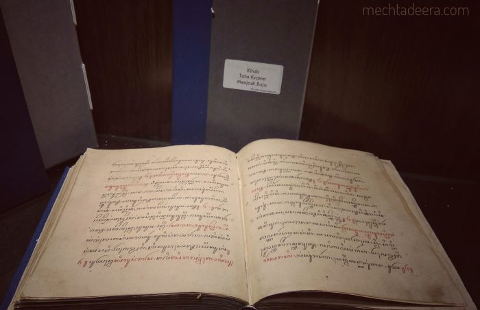 Kitab kuno Keraton Kasepuhan Cirebon