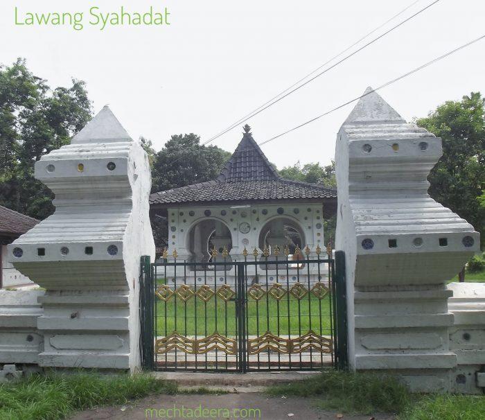 Lawang Syahadat Kanoman