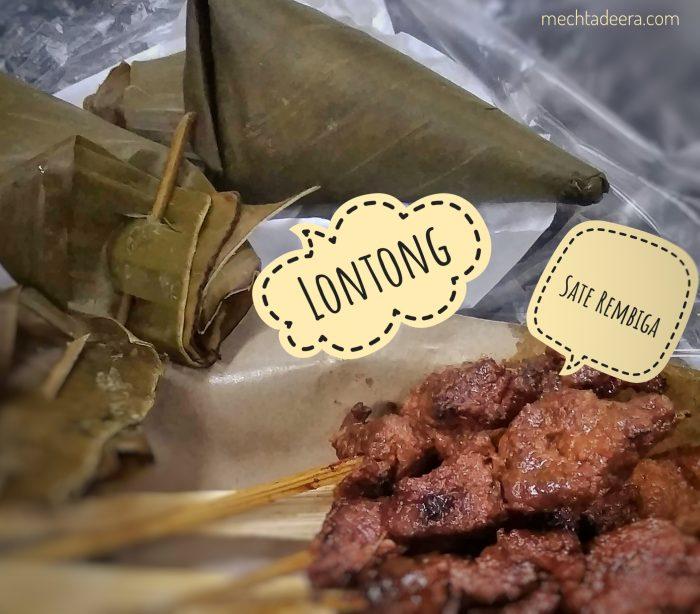 Lontong Lombok kerucut