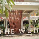 The Wujil Ungaran